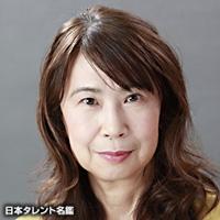 華岡 陽子(ハナオカ ヨウコ)