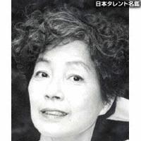 原 知佐子(ハラ チサコ)