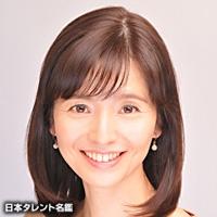 ひがし 由貴(ヒガシ ユキ)