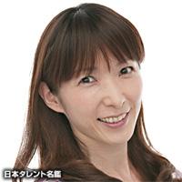 久川 綾(ヒサカワ アヤ)
