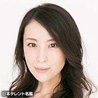 雛形 あきこ(ヒナガタ アキコ)