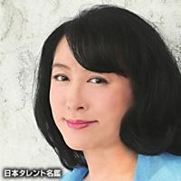 日野 美歌(ヒノ ミカ)