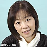 平野 さわこ(ヒラノ サワコ)