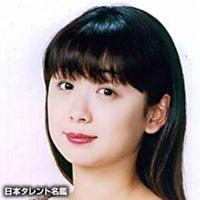 平山 美花(ヒラヤマ ミカ)