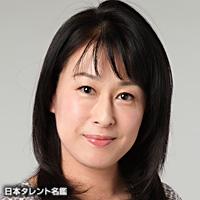 広田 よしみ(ヒロタ ヨシミ)