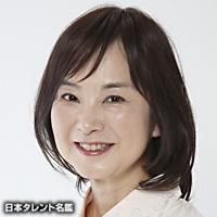 藤井 佳代子(フジイ カヨコ)