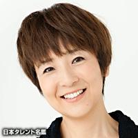 藤田 朋子(フジタ トモコ)