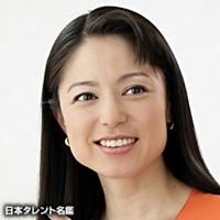 藤田 よしこ(フジタ ヨシコ)