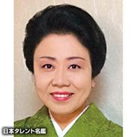 藤山 直美(フジヤマ ナオミ)