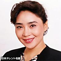 藤山 律子(フジヤマ リツコ)