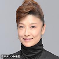 古坂 るみ子(フルサカ ルミコ)