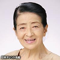 星野 晶子(ホシノ アキコ)