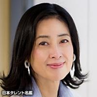 星野 知子(ホシノ トモコ)