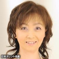 堀江 美都子(ホリエ ミツコ)