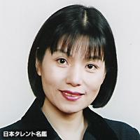 蒔村 三枝子(マキムラ ミエコ)