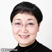 松尾 佳子(マツオ ヨシコ)