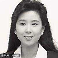 松川 裕美(マツカワ ヒロミ)