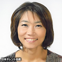 松坂 わかこ(マツザカ ワカコ)