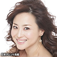 松田 聖子(マツダ セイコ)