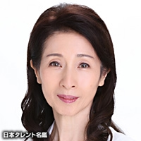 松原 智恵子(マツハラ チエコ)