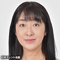 松原 ひろの(マツバラ ヒロノ)