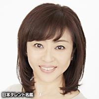松本 明子(マツモト アキコ)