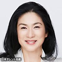真野 響子(マヤ キョウコ)