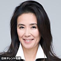 萬田 久子(マンダ ヒサコ)