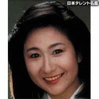 三沢 あけみ(ミサワ アケミ)