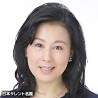 三沢 明美(ミサワ アケミ)
