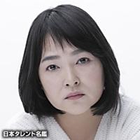水島 かおり(ミズシマ カオリ)