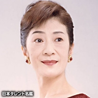 三田 和代(ミタ カズヨ)