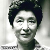 三田 登喜子(ミタ トキコ)