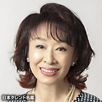 三田 佳子(ミタ ヨシコ)