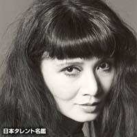 緑 魔子(ミドリ マコ)