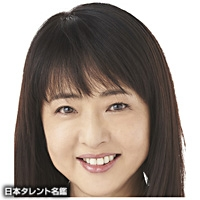 美保 純(ミホ ジュン)