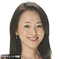 みや なおこ(ミヤ ナオコ)
