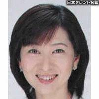 宮田 佳代子(ミヤタ カヨコ)