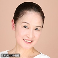 宮田 圭子(ミヤタ ケイコ)