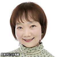 三輪 勝恵(ミワ カツエ)