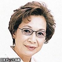 本山 可久子(モトヤマ カクコ)