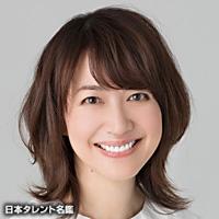森口 瑤子(モリグチ ヨウコ)