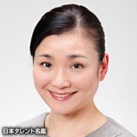 森沢 早苗(モリサワ サナエ)