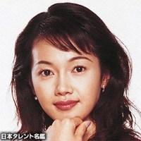 森下 涼子(モリシタ リョウコ)
