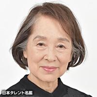 柳川 慶子(ヤナガワ ケイコ)