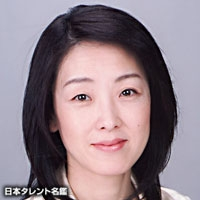 山本 郁子(ヤマモト イクコ)