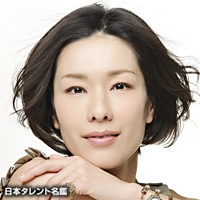 山本 未來(ヤマモト ミライ)