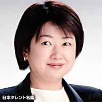 友里 千賀子(ユリ チカコ)