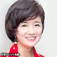 吉沢 京子(ヨシザワ キョウコ)