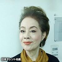 芳村 真理(ヨシムラ マリ)